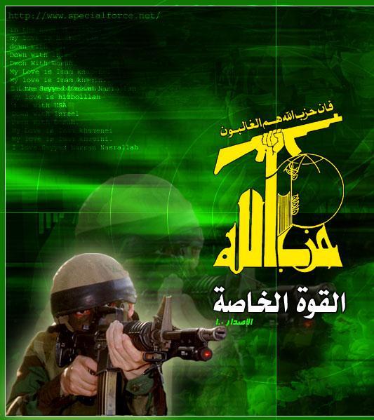 اللعبة العربية الرائعة والتي تجسد المقاومة ضد الاحتلال الاسرائلى